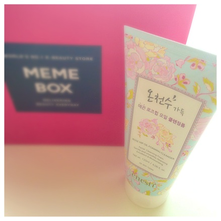ernesti cleanser memebox